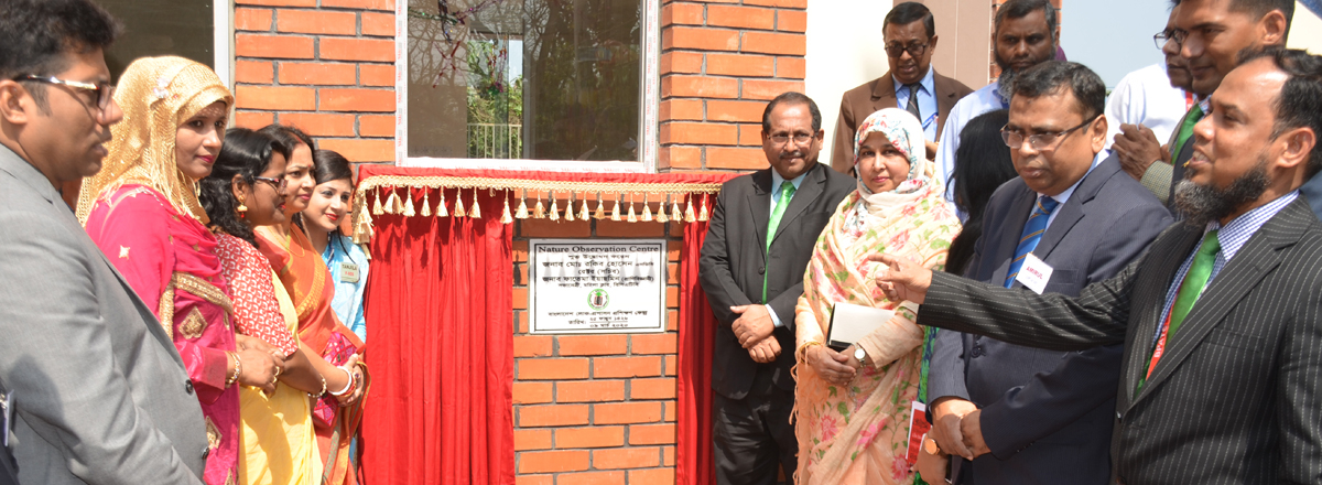 Inaugural of BPATC Nature Observation Centre